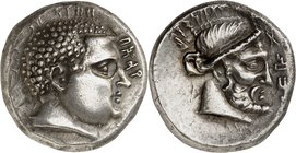 Arabia - Qataban. 