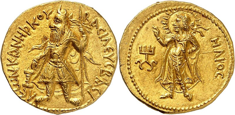 India - Kushan Empire. 