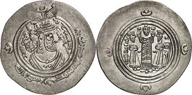 The only representation of the praying Caliph on a precious metal coin : an extraordinary witness of the early Umayyad period. 
