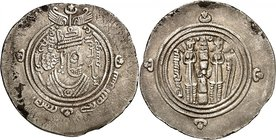An unpublished silver Drachm of the beginning of Islamic coinage. 