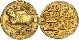 A Superb Aries - the Ram AH 1028/14 (March - April 1619 CE). 