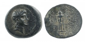 Seleucis and Pieria. Tetrapolis. 148-147 BC. AE