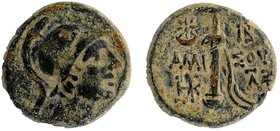 PONTOS. Amisos. Ae (Circa 120-85 BC). Time of Mithradates VI Eupator.