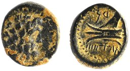 Phoenicia, Arados. Civic issue. Ca. 137-51 B.C. AE 