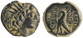 Seleukid Kingdom. Antiochos VIII Epiphanes. Sole reign, 121/0-97/6 B.C. AE 