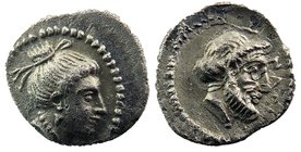 CILICIA, Nagidos. Circa 400-380 BC. AR Obol 