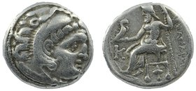 INGS of MACEDON. Alexander III 'The Great'. 336-323 BC. AR Drachm 