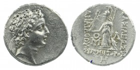 Kings of Cappadocia. Eusebeia under Mt. Argaios. Ariarathes VII Philometor 116-101 BC.