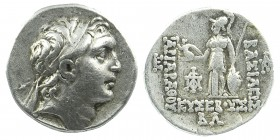 Cappadocia, Ariarathes V Eusebes Philopator (c. 163-130 BC), AR Drachm,