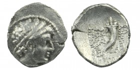 SELEUKID EMPIRE. Demetrios II Nikator. First reign, 146-138 BC. AR Drachm