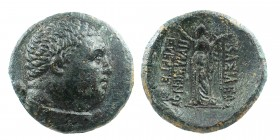 KINGS OF PAPHLAGONIA. Pylaimenes II. / III. Euergetes (Circa 133-103 BC). Ae.