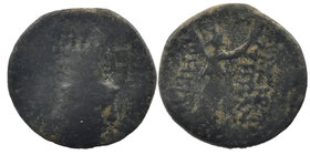 KINGS OF ARMENIA. Tigranes VI (First reign, 60-62). Ae.