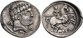 SPAIN. Turiasu. Late 2nd-early 1st century BC. Denarius (Silver, 19 mm, 3.56 g, 12 h). ka-tu-ś Bearded male head to right, wearing pearl necklace. Rev...