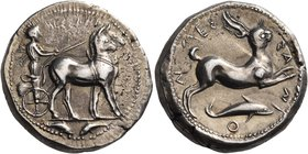 SICILY. Messana. 420-413 BC. Tetradrachm (Silver, 25 mm, 17.28 g, 12 h). ΜΕΣΣΑΝΑ The Nymph Messana, wearing long chiton and holding whip in her right ...