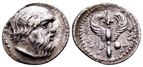 Sicily, Katane