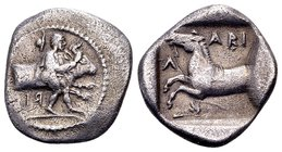 Thessaly, Larissa