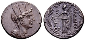 Phoenicia, Arados