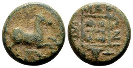 Thrace, Maroneia. 