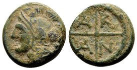 Macedon, Akanthos. 