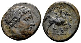 Kingdom of Macedon, Philip II. 