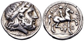 Kingdom of Macedon, Philip III Arrhidaios. 