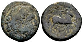 Kingdom of Macedon, Kassander. 