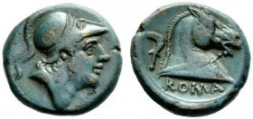 The Collection of Roman Republican Coins of a Student and his Mentor Part III   Litra circa 241-235, Æ 2.71 g. Helmeted head of beardless Mars r. Rev...