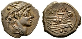 The Collection of Roman Republican Coins of a Student and his Mentor Part III   Unofficial issue. Sextans, Sardinia (?) after 211, Æ 1.40 g. Head of ...