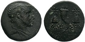 Pontos. Amisos. Time of Mithradates VI Eupator circa 120-100 BC. AE Bronze . Draped bust of Perseus right / AMIΣOY, cornucopia, pilos surmounted by st...