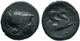 MYSIA. Lampsakos. 4th-3rd century BC. Trichalkon AE Bronze. Head of Athena to right, wearing Corinthian helmet. Rev. ΛΑΜ Forepart of Pegasos right. SN...