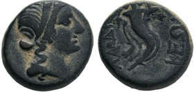 Phrygia. Laodikeia ad Lycum after 133 BC. AE Bronze.Head of Laodice or Aphrodite right, wearing stephane / ΛΑΟΔΙΚΕΩΝ, double cornucopiae left, fillet ...