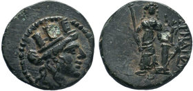 Seleucis and Pieria. Apameia circa 150 BC.  Condition: Very Fine  Weight: 1.41 gr Diameter: 10 mm