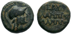 IONIA. Erythrai. AE Bronze (Circa 300-200 BC). Soterichos, son of Damalos, magistrate. Obv: Helmeted head of Athena right. Rev: EPY / ΣΩTHPIXOΣ ΔAMAΛO...