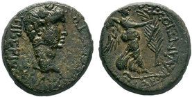 Tiberius, Ӕ of Antioch ad Maeandrum, Caria. 27 BC - AD 37. Extremely RARE! Paionios, member of the synarchy. ΣEBACTOΣ Bare head of Augustus (or Tiberi...