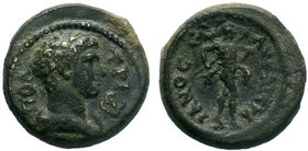 LYDIA. Tripolis. Trajan (98-117). AE Bronze.Obv: ΤΡΙΠΟΛ. Draped bust of Hermes right; caduceus to right.Rev: AV KAI TRAIANOC. Ares advancing right, ho...