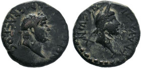 LYCAONIA. Iconium. Nero (54-68). AE Bronze.Obv: ΝΕΡΩΝ ΚΑΙΣΑΡ ΣΕΒΑΣΤΟΣ. Laureate head right.Rev: ΚΛΑΥΔΕΙΚΟΝΙΕΩΝ. Head of Perseus with harpa right.RPC 3...
