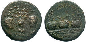 BITHYNIA, Nicaea. Valerian I, with Gallienus and Valerian II Caesar. AD 253-260. AE Bronze. Radiate, draped, and cuirassed busts of Valerian I and Val...