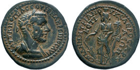PHRYGIA. Cotiaeum. Macrinus, AD 217-218. AE. Unpublished !!!!  Condition: Very Fine  Weight: 12.46 gr Diameter: 30 mm