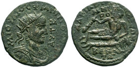 CILICIA. Diocaesarea. Philip I, 244-249. Tetrassarion AE Bronze. AYT K / M IOYΛIOC ΦΙΛΙΠΠOC CЄB Radiate, draped and cuirassed bust of Philip I to righ...