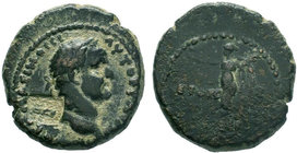 Titus. Circa 50-100 CE  Condition: Very Fine  Weight: 8.87 Diameter: 22