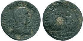Cilicia. Aigeai. Valerian I AD 253-260. Bronze. Unpublished !!!  Condition: Very Fine  Weight: 16.23 Diameter: 31 gr