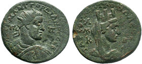 CILICIA. Tarsus. Gordian III, 238-244. 4 Assaria AE Bronze. ΑΥΤ Κ Μ ΑΝΤ ΓΟΡΔΙΑΝΟC CΕΒ / Π - Π Radiate, draped and cuirassed bust of Gordian III to rig...