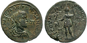 CILICIA, Tarsus. Gordian III. AD 238-244. AE Bronze.AVT K M ANT ΓOPΔIANOC CЄBA / Π - Π. Laureate, draped, and cuirassed bust right / TAPCOV MHTPOΠOΛ /...