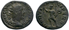 Trebonianus Gallus AD 251-253. Antioch Antoninianus 21mm., 3,53g. IMP C C VIB TREB GALLVS P F AVG, radiate, draped and cuirassed bust of Gallus to rig...