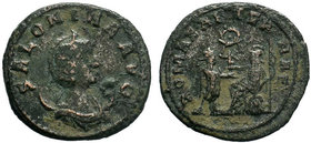 Salonina. Augusta, A.D. 254-268. BI antoninianus . Antioch. SALONINA AVG, diademed and draped bust of Salonina right, resting on a crescent / ROMAE AE...
