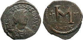 BYZANTINE. Anastasius I; 491-518 AD. Antioch, Follis,Obv: D N ANASTA - SIVS PP AVG Diademed bust r., cross above. Rx: Large M between two crosses, a t...