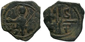 CRUSADER.Princes of Antioch. Tancred. Regent for captured Bohemond I, 1104-1112 A.D.. AE follis. Third type. St. Peter standing facing, raising hand i...