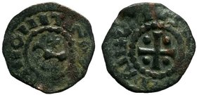 ARMENIA. Cilician Armenia. Unidentified 1374-1393. Ae RARE!  Condition: Very Fine  Weight: 81 gr Diameter: 15 mm
