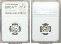 MACEDONIAN KINGDOM. Alexander III the Great (336-323 BC). AR drachm (17mm, 4.29 gm, 12h). NGC AU 4/5 - 4/5. Lifetime issue of Miletus, ca. 325-323 BC....