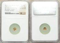 IONIA. Uncertain mint. Ca. 625-550 BC. EL 1/24 stater or myshemihecte (6mm, 0.61 gm) NGC Choice AU 5/5 - 5/5. Rough tetraskelion in relief / Rough inc...